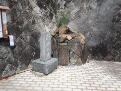 来宮神社から熱海駅方面へと坂道を歩いている途中に、熱海七湯の一つ、 「野中の湯」がありました。