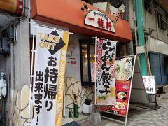 少し歩いて唐戸商店街にある一龍軒というお店でお昼を食べました。14時ちょっとすぎになっているので、東京で食事をとれないことを考えると夕飯はコンビニかテイクオフ確定ですね・・・。 昔ながらの中華料理屋さんという雰囲気でとても楽しみです。