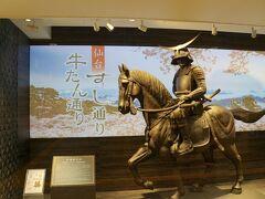では仙台駅に戻って、 早めの昼食をいただきます。