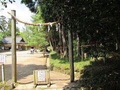 最後に坂道が続いた後 檜原神社に到着