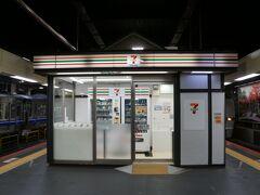 金沢駅で乗り換え。 ホームにセブンイレブンの無人販売機コーナーがあった。