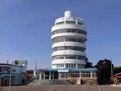 <潮岬>訪れたのは30年ぶりくらいです。前回のぼっていないからかタワーがあるのは記憶にありません。