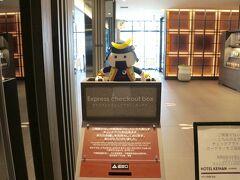 京阪仙台をチェックアウト。 チェックアウトは、ルームキーをボックスに入れるのみ。 早くて楽。  むすび丸(*´ω`*)