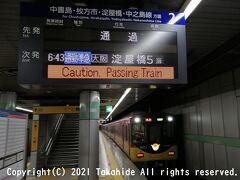 清水五条駅  バスが予定よりも早く到着したため、ホテルに立ち寄り荷物を預けて出発します。   清水五条駅:https://ja.wikipedia.org/wiki/%E6%B8%85%E6%B0%B4%E4%BA%94%E6%9D%A1%E9%A7%85 清水五条駅:https://www.keihan.co.jp/traffic/station/stationinfo/161.html
