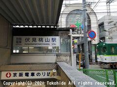 伏見桃山駅  東山コース伏見・深草ルートの起点です。   伏見桃山駅:https://ja.wikipedia.org/wiki/%E4%BC%8F%E8%A6%8B%E6%A1%83%E5%B1%B1%E9%A7%85 伏見桃山駅:http://www.okeihan.net/navi/spot/station/detail.php?station_info_no=29 伏見・深草ルート:https://www.kyoto-trail.net/course_fushimi1.html