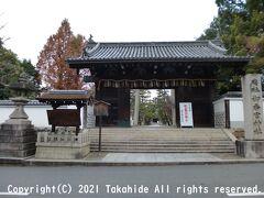 御香宮神社  立ち寄りたいところですが、先は長いのでスルーします。   御香宮神社:https://ja.wikipedia.org/wiki/%E5%BE%A1%E9%A6%99%E5%AE%AE%E7%A5%9E%E7%A4%BE 御香宮神社:http://www.gokounomiya.kyoto.jp