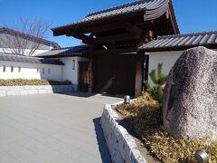 こちらは彰考館跡の門