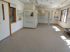 彰考館の隣にある二の丸展示館.入館は無料でした.