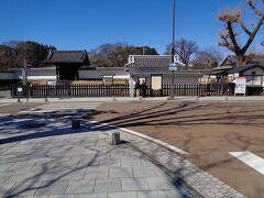 弘道館の正面
