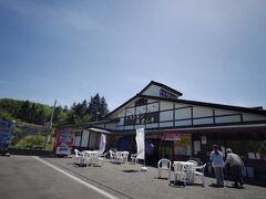 道の駅 紫波 レストラン果里ん亭