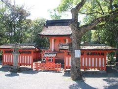 上の大鳥居の横にあった摂末社です。黒男神社という神社で武内宿禰を御祭神にしているそうです。宇佐神宮は面積も大きくいたるところに摂末社があるようです。