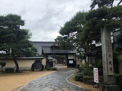 駅から少し歩いたところにある円光寺さんにやって来ました!
