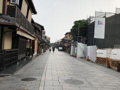 さて、祇園は花見小路にやってきました。  やっぱり人が少ない。