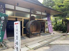 楼門を出ると、お酒の資料館が。