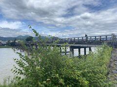 小倉山寄りの園地で、渡月橋をみることあんまりないなーっと思いちょっと寄り道。