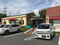 土浦の老舗カフェなかやまのつくば店です。