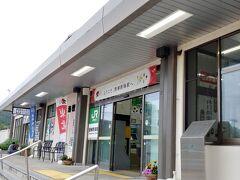 磐梯熱海駅 到着します