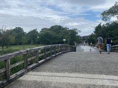 中ノ島橋を渡れば、嵐山駅はもうすぐです