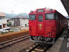 <伊予大洲駅> 楽しい時間はあっという間に終わった。 着いちゃった・・・