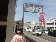 樹理:「東札幌駅は東西線。東豊線から乗ったんで、大通で乗り換えした。車内は素顔の人はほぼおらんかった。」