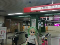 ティナ:「無事東札幌駅に到着。ここから歩いてラソラへ。コンベンションセンターでは、ワクチン接種しているみたいで暑い中立て看板持った人がいたわね。あとで訴えられなければいいけど…。」