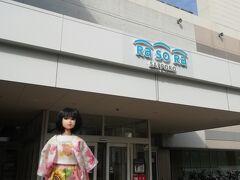 樹理:「無事ラソラに到着。くら寿司が15日から新規オープンするという案内があちこちにあったな。テナントとしては、衣料品店やセリアやスーパーマーケットが主だった。」