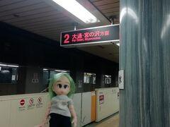 ティナ:「菊水駅に到着。バスセンター前駅まで行こうとも思ったけど、疲労が来ていたのでここから地下鉄に乗って帰宅しました。ちょこっと用事も済ませて。」  ラソラの人の入りは、そこそこあったと思います。