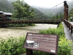 濁流の梓川にかかる河童橋!