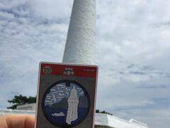まずは日本海の絶景を求めて日御碕へ。灯台の高さは43m、内部は螺旋階段になっていて登れます、入場料300円。近くの観光案内所で友人に頼まれたマンホールカードをもらいました。