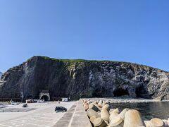 オロンコ岩。