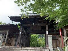修禅寺にお参りして帰路につきました。  最後までお付き合いくださいましてありがとうございます。