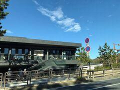 奈良県庁でしょうか…。