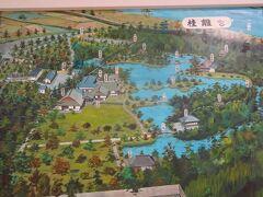 桂離宮(境内図)(八条宮智仁親王が宮家の別荘として造営。約50年で拡大しました。)中央に池があり、大小5つの中島と土橋・板橋・石橋があり、書院や茶室が設けた庭園です。)