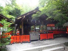 野宮神社(本社)