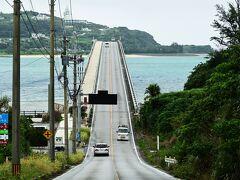見たかった古宇利橋に漸く来ました。ヽ(^Д^)ノ  ヽ(^Д^)ノ