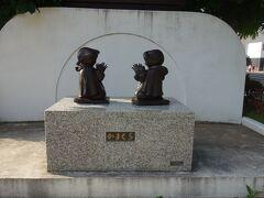 横手駅前にあるかまくらの碑