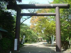 偕楽園・常磐神社前バス停の目の前に、常磐神社の鳥居がありました。