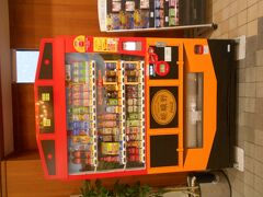 嵯峨野観光鉄道嵯峨野観光線(トロッコ列車)トロッコ嵯峨駅構内にある自動販売機です。