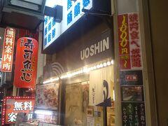 阪急東通りの人気店