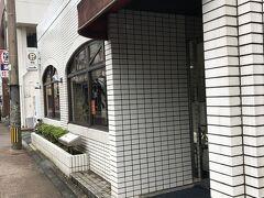 宮崎市街中にあるビジネスホテル。青島の温泉を味わえるビジネスホテル。宮崎ライオンズホテル