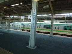 平塚駅。 ここで5両切り離されることもあるが、この電車は15両のまま進む。