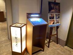 エレベータで5Fにあがると、京料理の「熊魚菴 たん熊北店」があります。