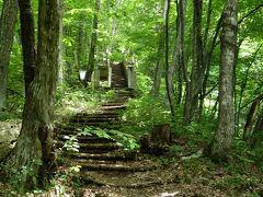 辰子の鏡石へ向かう山道