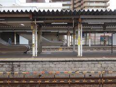 30分かけてまた大府駅へ帰って来た。