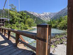 天気が良いのでチェックアウト後は明神池まで散策することにしました。まずは河童橋を渡ります。