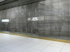 新しい駅ではありますが、 それでも開業から15年ほどは経っています。