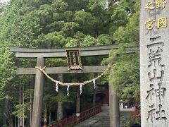 少し歩いて二荒山神社へ。 雨が降ってきた………。  傘を持ち歩かないタイプの女子失格の嫁。 雨が降ったら常にダッシュです。