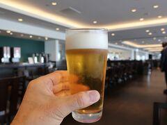 ビールの提供が中止されていたサクララウンジ。 まん延防止等重点措置に移行したので 11:00~19:00の間は提供再開されました。  ということで昼からぷはぁ~