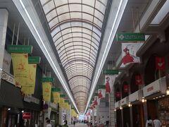 山口市中心商店街
