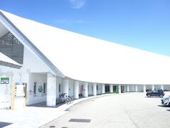 「道の駅 おおがた」にある大潟村干拓博物館